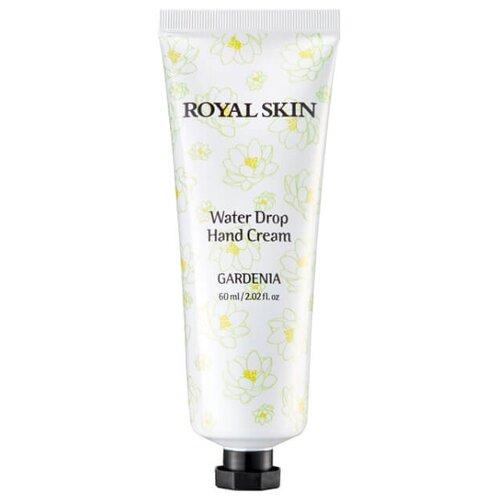 Крем для рук Royal Skin Water Drop с экстрактом гардении 60 мл