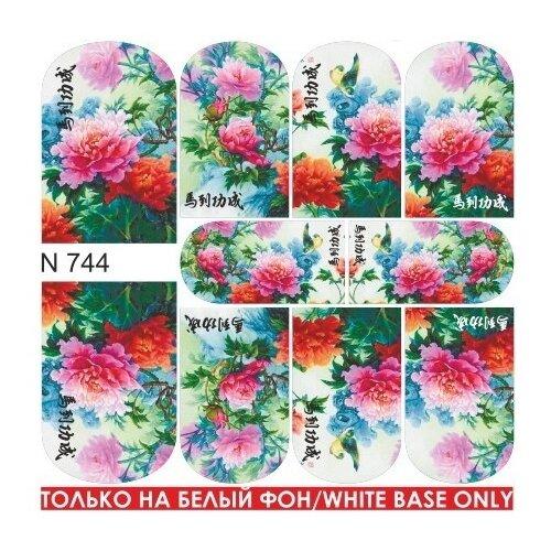 цена на Слайдер дизайн MILV N 744 розовый/красный/зеленый/голубой