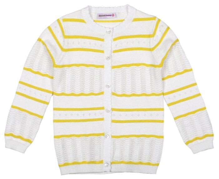 Кардиган Sweet Berry размер 98, белый/желтый