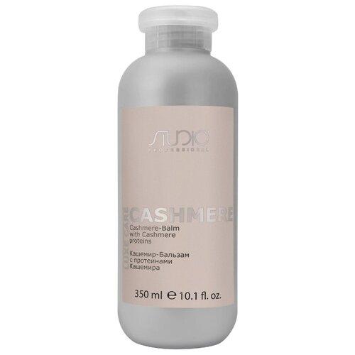 Купить Kapous Professional кашемир-бальзам для волос Studio Professional Luxe Care с протеинами кашемира, 350 мл