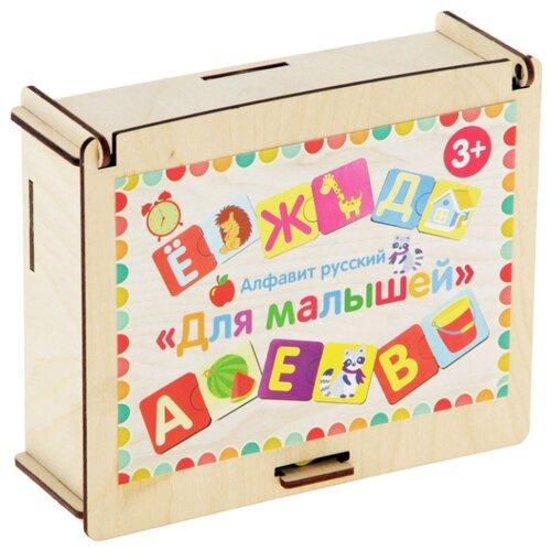 Купить Пазл Мастер игрушек Алфавит русский Для малышей (IG0127), 66 дет., Пазлы
