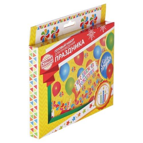 Страна Карнавалия Набор для праздника День рождения (4185883) красный/желтый