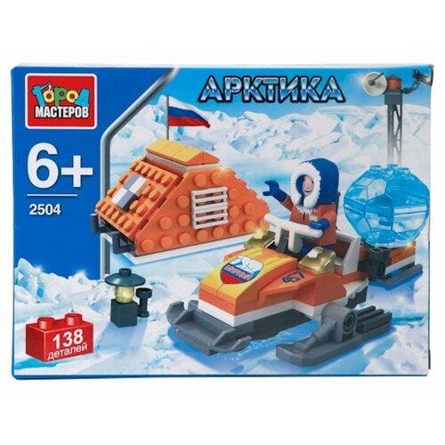 Конструктор ГОРОД МАСТЕРОВ Арктика 2504