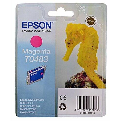 Купить Картридж Epson C13T04834010