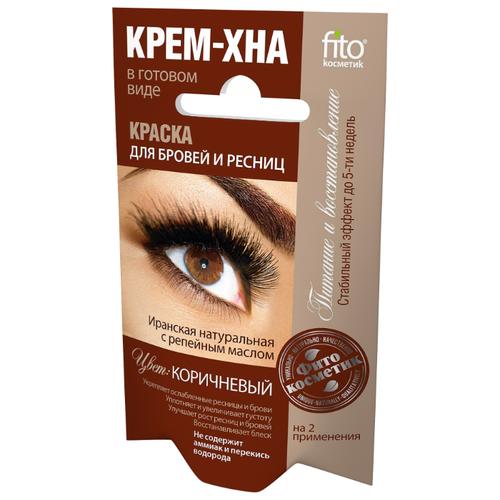 Fito косметик краска для бровей и ресниц Крем-хна коричневый fito косметик маска для волос перцовая