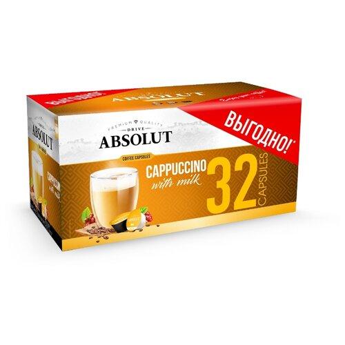 Фото - Кофе в капсулах Absolut Drive Капучино (32 капс.) кофе в капсулах absolut drive латте маккиато 16 капс