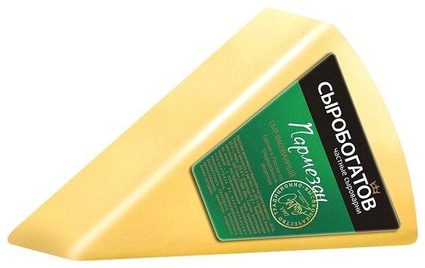 Сыр твердый Сыробогатов Пармезан 40% 400г, 400 г.