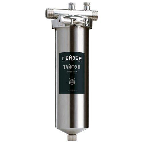 Фильтр магистральный Гейзер Тайфун 10 SL 1/2 фильтр (32069 ) для холодной и горячей воды фильтр магистральный fibos премиум для холодной и горячей воды