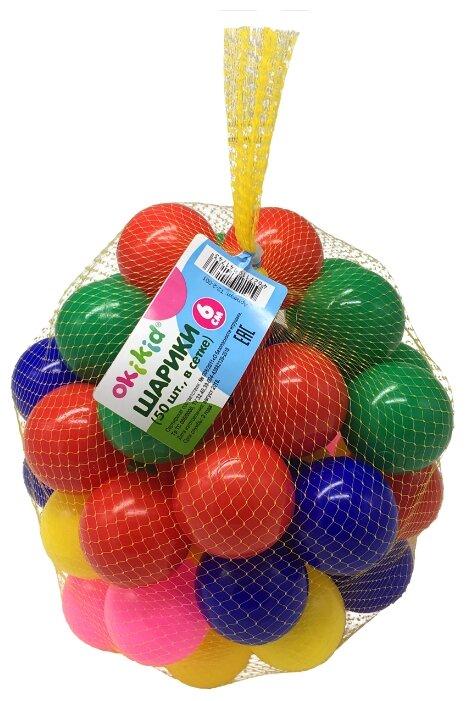 Шарики для сухих бассейнов Okikid 50 штук, 6 см (Т2-2-001)