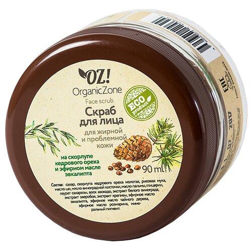 OZ! OrganicZone Скраб для жирной и проблемной кожи 90 мл недорого