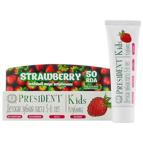 Купить Зубная паста PresiDENT Kids клубника 3-6 лет 50 RDA без фтора, 50 мл, Гигиена полости рта