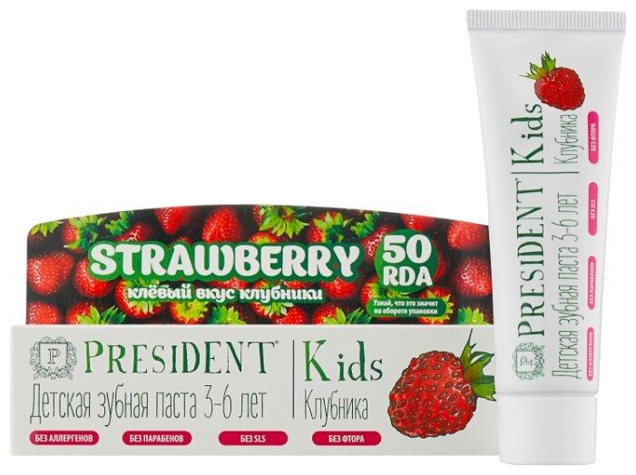 Зубная паста PresiDENT Kids клубника 3
