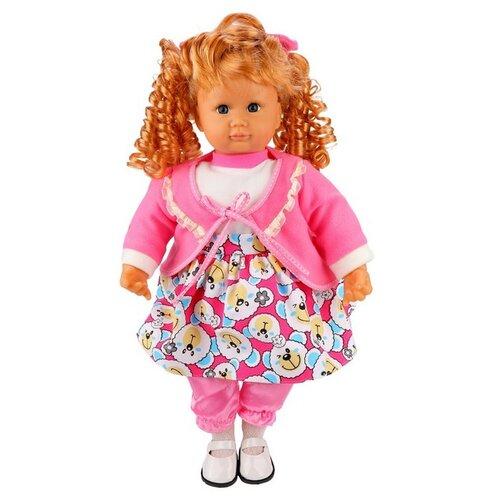 Интерактивная кукла Shantou Gepai Настенька 60 см 009-3Куклы и пупсы<br>
