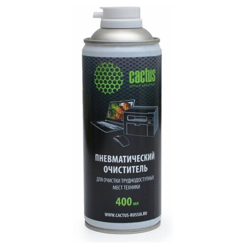 Cactus CS-Air400 пневматический очиститель