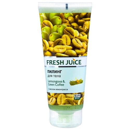 Fresh Juice Пилинг для тела Lemongrass and Green Coffee, 200 мл