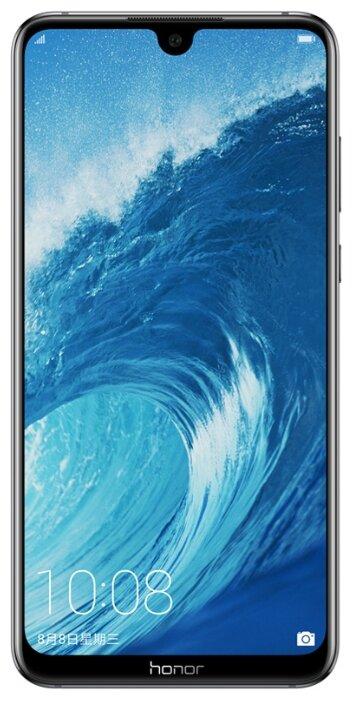 Honor Смартфон Honor 8X Max 4/128GB