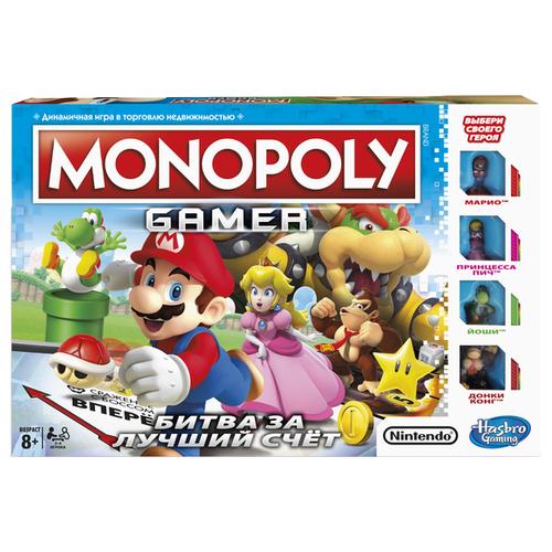 Настольная игра Monopoly Геймер
