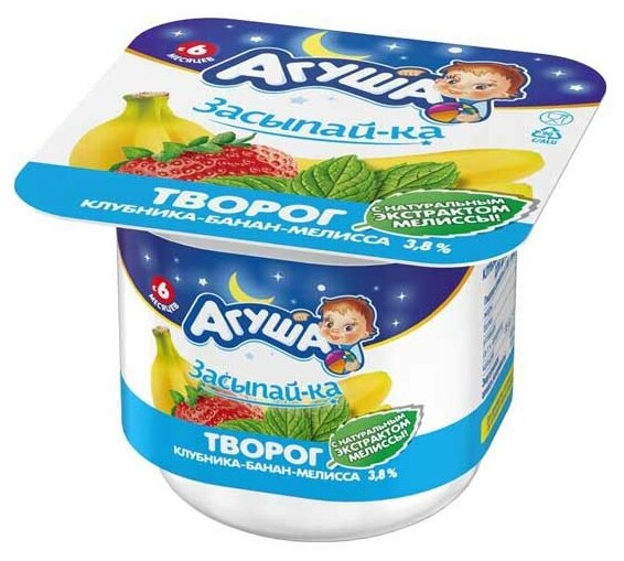 Творог Агуша «Засыпай-ка» детский клубника, банан, мелисса (с 6-ти месяцев) 3.8%, 100 г
