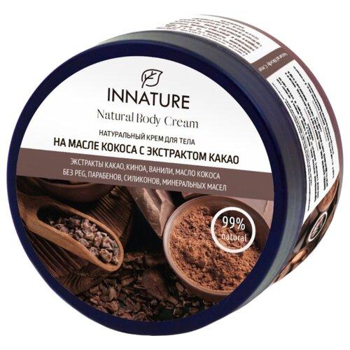 Крем для тела Innature на масле кокоса с экстрактом какао, 250 мл