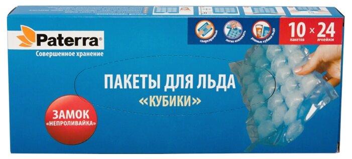 Пакеты для льда Paterra Кубики 109-008, 10 шт
