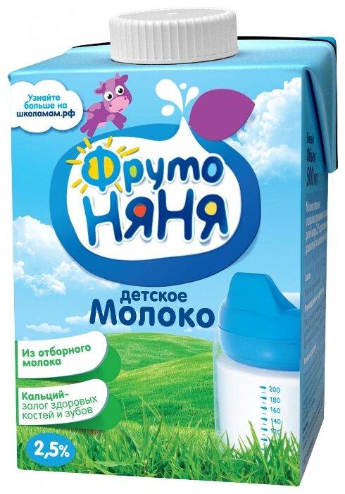 Молоко ФрутоНяня ультрапастеризованное (с 3-х лет) 2.5%, 0.5 л