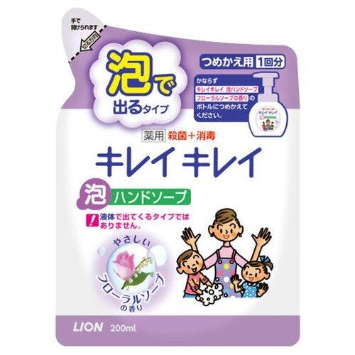 косметика для мамы lion kirei kirei пенное мыло для рук с ароматом цитрусовых фруктов запасной блок 450 мл Пенка Lion Kirei Kirei цветы, 200 мл