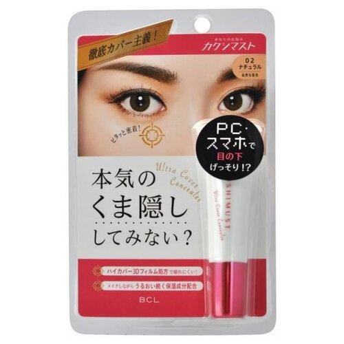 Купить BCL Консилер Kakushimust Ultra Cover Concealer, оттенок 02