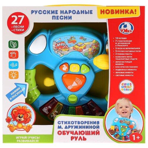 Купить Интерактивная развивающая игрушка Умка Обучающий руль (1401M069-R) синий, Развивающие игрушки
