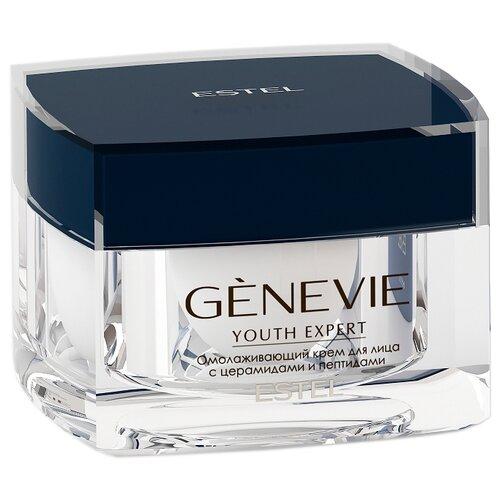 Estel Professional GENEVIE YOUTH EXPERT Крем для лица с церамидами и пептидами, 50 мл набор estel genevie youth expert