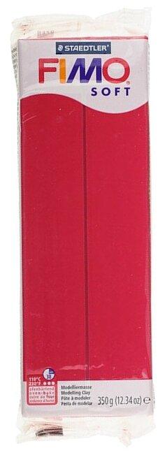 Полимерная глина FIMO Soft 350 г вишнёвый (8022-26)