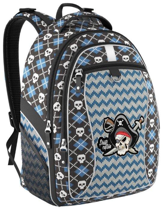 Школьный рюкзак Erich Krause (Эрих Краузе) модель Multi Pack Mini PIRATE