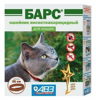 Средства от блох Барс Ошейник для кошек инсектоакарицидный на фипрониле 35см, 50гр, 50 гр