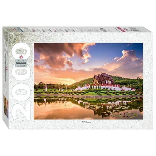Купить Пазл Step puzzle Park&Garden collection Тайланд Чиангмай Королевский парк (84036), 2000 дет., Пазлы