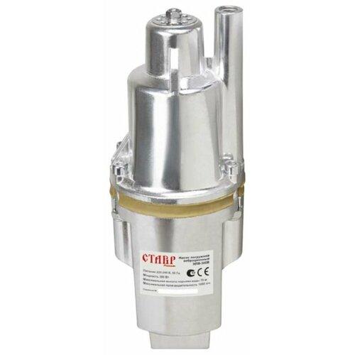 Колодезный насос СТАВР НПВ-300В (300 Вт) недорого