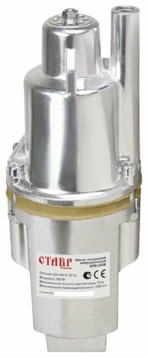 Колодезный насос СТАВР НПВ-300В (300 Вт)