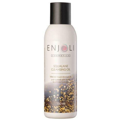 Enjoli cosmetics масло гидрофильное для снятия макияжа на основе Сквалана, 150 мл кодали масло для снятия макияжа
