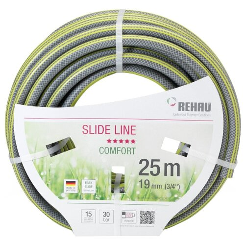 Шланг REHAU SLIDE LINE 3/4 25 метров серый/зеленый шланг rehau slide line 1 2 50