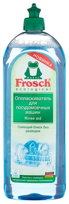 Frosch ополаскиватель для посудомоечной машины