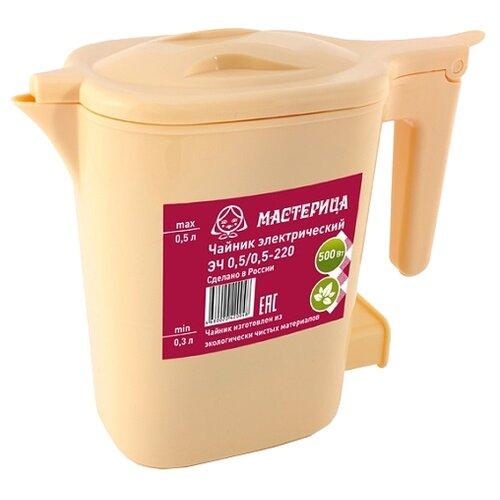 Чайник Мастерица ЭЧ 0,5/0,5-220, бежевый чайник мастерица эч 1 0 0 8 220 белый