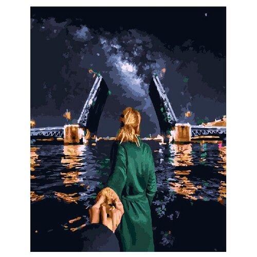 Купить ВанГогВоМне Картина по номерам Следуй за мной. Развод мостов , 40х50 (ZX 20677), Картины по номерам и контурам