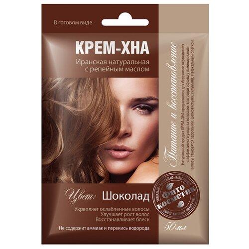 Купить Хна Fito косметик Иранская натуральная с репейным маслом, Шоколад, 50 мл