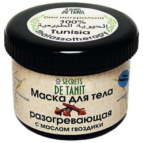 Маска для тела Secrets de Tanit Разогревающая глиняно-водорослевая с маслом гвоздики, 400 г secrets de tanit маска для тела разогревающая глиняно водорослевая с маслом гвоздики 400 г