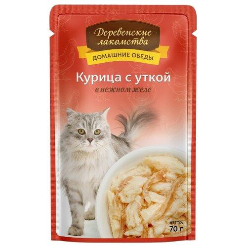 Влажный корм для кошек Деревенские лакомства беззерновой, с курицей, с уткой 70 г (кусочки в желе)
