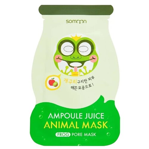 Scinic Ампульная маска для жирной кожи Ampoule Juice Animal Mask Frog, 25 гМаски<br>