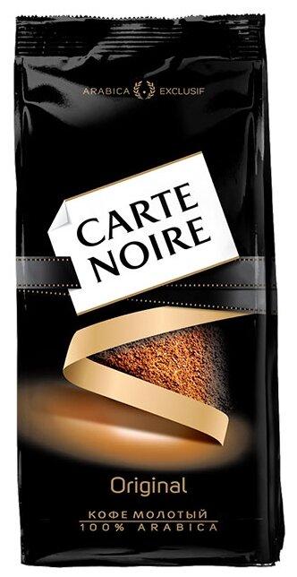 Кофе молотый Carte Noire Original