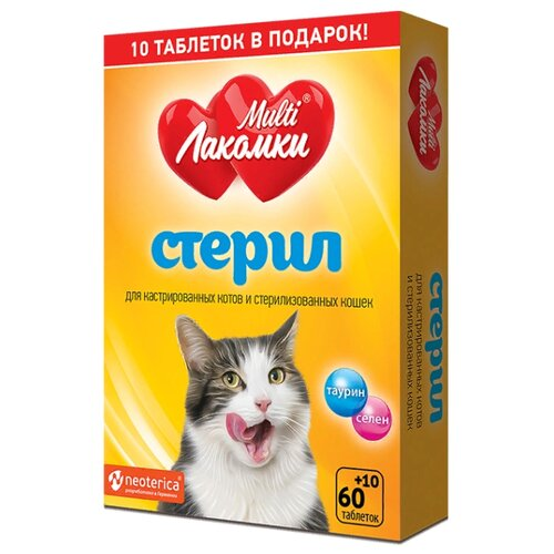 Добавка в корм Multi Лакомки для кошек Стерил 70 шт.Витамины и добавки для кошек и собак<br>
