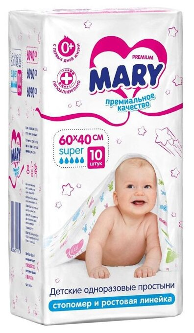Одноразовые пеленки Mary с рисунком и тиснением 60х40