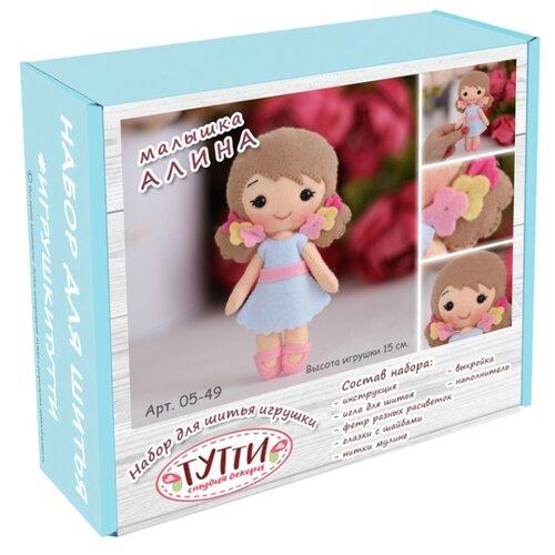 Купить Тутти Набор для творчества шьем из фетра Малышка Алина (05-49), Изготовление кукол и игрушек