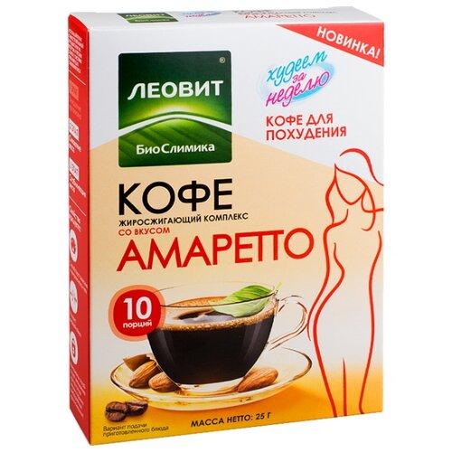 ЛЕОВИТ Худеем за неделю Кофе (жиросжигающий комплекс) со вкусом Амаретто порционный, 10 шт. в упаковке