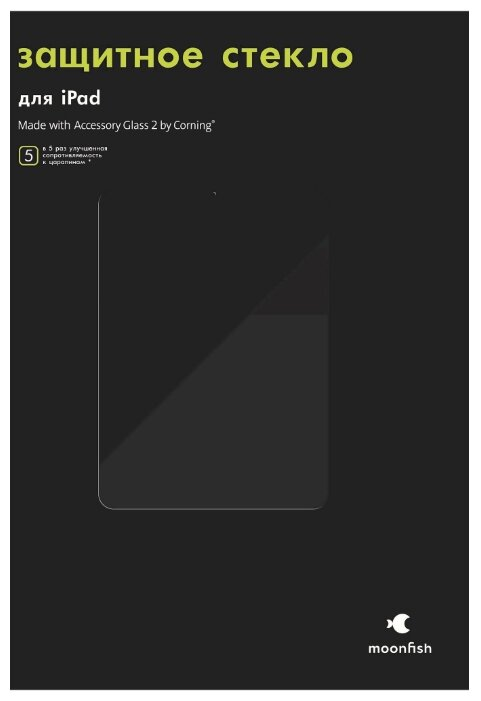 Защитное стекло Moonfish Corning для Apple iPad Pro 11
